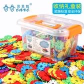 雪花片雪花片大號兒童積木幼兒園加厚1000片男女孩塑料益智拼插玩具