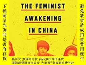 二手書博民逛書店Leta罕見Hong Fincher Betraying Big Brother: The Feminist A