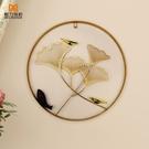 墻壁掛飾 【大號45cm】壁飾金屬裝飾新中式現代創意鐵藝玄關立體客餐廳臥室墻飾 - 古梵希