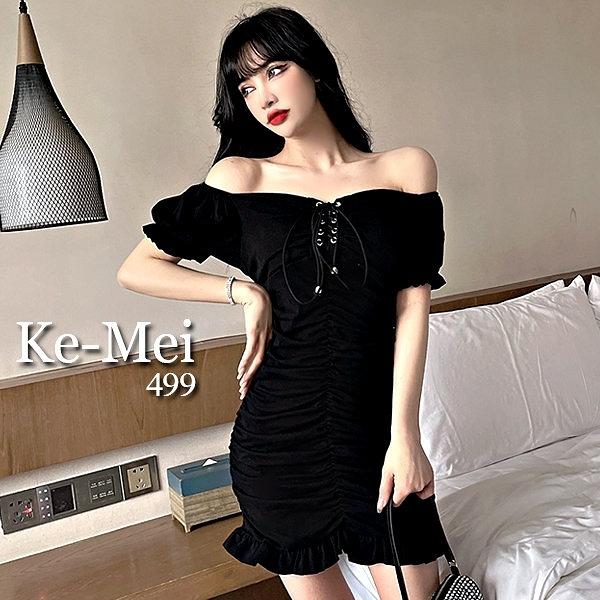 克妹Ke-Mei【ZT68222】Charming女人味釘釦綁帶露肩一字領洋裝