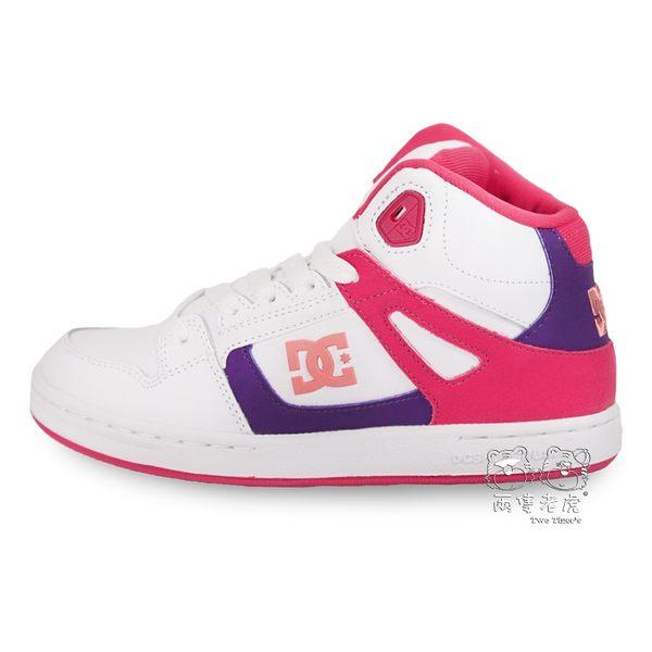 美國 DC 白/桃紅 高筒 鞋帶款 滑板鞋 中大童 NO.R3303