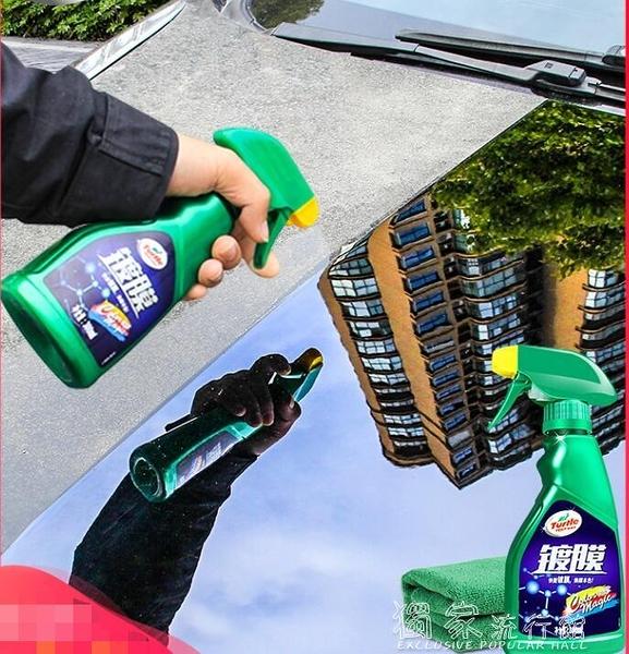 鍍膜劑龜牌汽車鍍膜劑打蠟車漆鍍晶蠟納米水晶度晶液噴劑用品黑科技 快速出貨