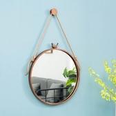 洗手間掛鏡浴室化妝鏡壁掛圓鏡裝飾鏡子梳妝鏡北歐 聖誕裝飾8折