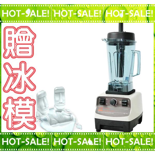 《贈冰模》TM-937 小太陽 台灣製造 專業冰沙調理機 生機調理 果汁機 冰沙機 (2L)