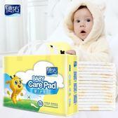 年終大促 嬰兒隔尿墊一次性護理墊防水寶寶紙尿片新生兒用品非純棉可洗