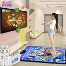 跳舞毯 單人電視接口家用體感手舞足蹈跑步游戲【618特惠】