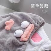 韓國可愛卡通浴帽干發帽女童超強吸水速干寶寶兒童洗澡包頭發帽子  西城故事