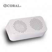 CORAL SY101 隨身攜帶 小巧多功能口袋音響 藍芽喇叭[富廉網]