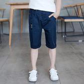 童裝男童短褲休閒五分褲夏裝2018新款LJ3409『夢幻家居』