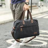 旅行袋潮流帆布旅行包男手提大容量行李袋短途出差超大網紅運動健身包女LB16471【3C環球數位館】