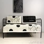 沙發墊北歐ins四季通用黑白條紋沙發套罩棉麻沙發坐墊防滑墊沙發 卡卡西