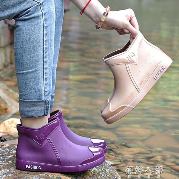 時尚雨鞋女潮流短筒水鞋外穿工作鞋韓版中筒防水防滑膠鞋耐磨雨靴【免運快出】