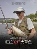 漢鼎海竿海桿拋竿套裝全套遠投竿超硬海釣魚竿碳素竿甩桿漁具NMS 小明同學