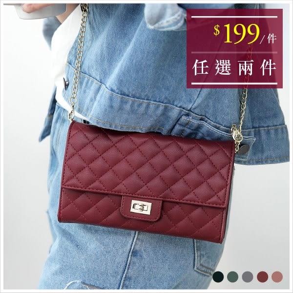 斜背包-質感菱格鏈條多卡層斜背小包-共5色-A17172491-天藍小舖