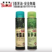 台灣製造 黑珍珠 香茅油/樟腦油 600ml 兩款可選【小紅帽美妝】