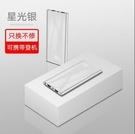 行動電源 現貨 20000M超薄行動電源 大容量 快速充電 手機 平板 迷你輕薄 方便攜帶 4色