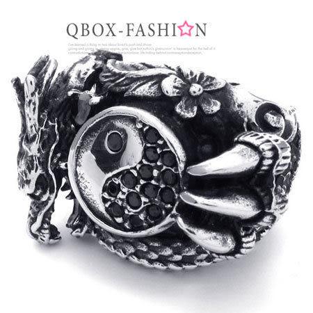 《 QBOX 》FASHION 飾品【R10022264】精緻個性太極八卦磐龍鑄造鈦鋼戒指/戒環
