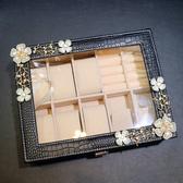 網紅款創意男士手錶收納盒腕錶戒指潮品歐式首飾盒飾品盒禮品錶盒【快速出貨】