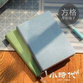日式手賬文具加厚記事本 WZ-50