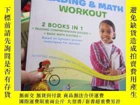 二手書博民逛書店英文原版罕見Third Grade Reading & Math