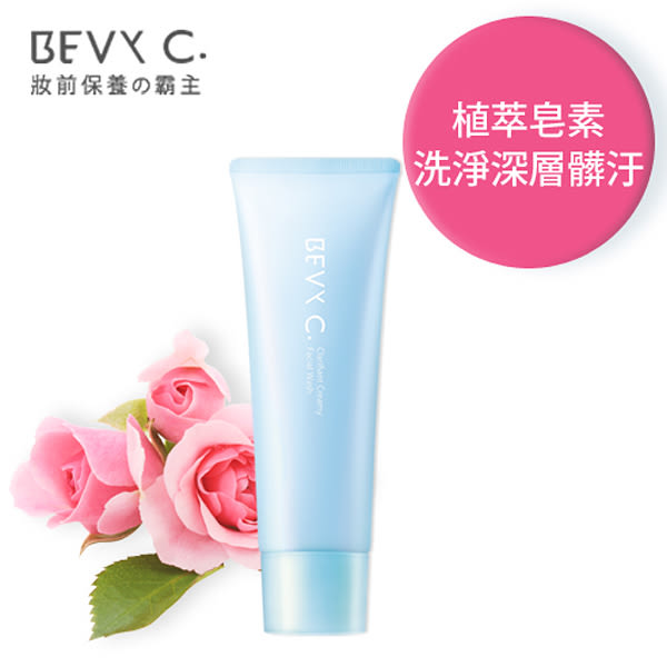 BEVY C. 淨潤白潔顏乳(105g)【小三美日】