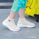 兒童運動鞋男童鞋子女童椰子鞋防滑2020新款飛織休閒秋冬款 一米陽光