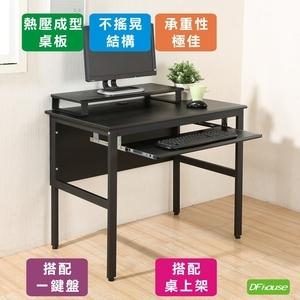 《DFhouse》頂楓90公分電腦辦公桌+1鍵盤+桌上架-黑橡木色黑橡木色