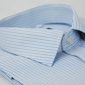 【金‧安德森】白底藍條紋窄版短袖襯衫