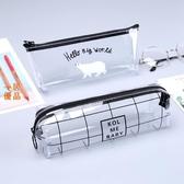 優一居鉛筆盒透明筆袋鉛筆盒大容量化妝包文具盒