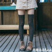 及膝襪 過膝襪長筒襪子女高筒韓國純棉學院風大腿銀蔥日系防滑學生長襪潮【芭蕾朵朵】