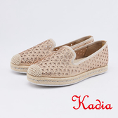 kadia.拼接百搭魅力水鑽沖孔休閒鞋(0014-30杏色)