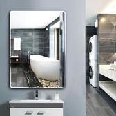 浴鏡 簡約黏貼浴室鏡子粘貼無框洗手間衛浴鏡衛生間鏡子壁掛化妝鏡歐式 全館免運 維多