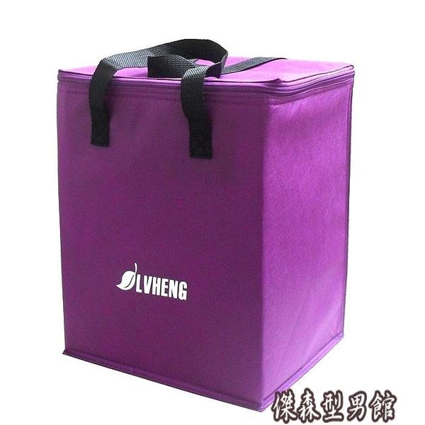 大容量冰包冰袋 保溫包冷藏保鮮包送餐保溫袋外賣包野餐包箱大號 WY傑森型男館