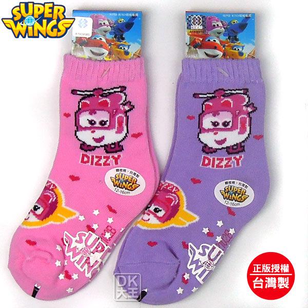 SUPER WINGS 超級飛俠 蒂蒂DIZZY止滑童襪 SW-S2102B【DK大王】