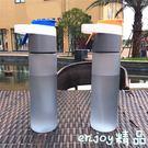 噴霧水杯創意磨砂水瓶運動降溫水壺塑料杯子...