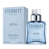 【Calvin Klein】CK Eternity AQUA 永恆之水 男性淡香水 100ml