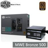 【免運費】CoolerMaster MWE Bronze 500 銅牌 80PLUS 電源供應器 MWE500 500W 3年保固 (MPX-5001-ACAAB)