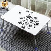 小匠材筆記本筆電桌床上用可折疊懶人學生宿舍學習書桌小桌子 生日禮物 創意