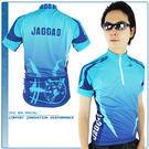 深海藍短袖車衣.騎行服.腳踏車衣.自行車衣服.推薦哪裡買專賣店.JAGGAD
