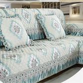 沙發罩 沙發墊歐式布藝四季通用客廳防滑沙發套全包萬能套巾全蓋 - 古梵希