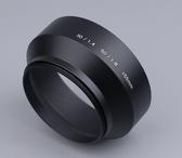 遮光罩 55mm口徑 50/1.4 50/1.8 金屬遮光罩送鏡頭蓋 佳能賓得美能達聖誕節