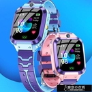 電話手錶學生防水智慧兒童手錶帶定位男女孩...