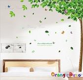 壁貼【橘果設計】樹木落葉 DIY組合壁貼 牆貼 壁紙室內設計 裝潢 壁貼