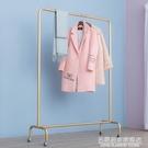 服裝店衣服展示架婚紗童裝貨架中島架落地式金色可移動掛衣架帶輪 NMS名購居家
