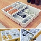 正正韓國進口廚房抽屜收納盒餐具整理盒筷子盒塑料分隔盒櫥櫃儲物盒子 新年禮物