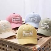 兒童帽子遮陽帽鴨舌帽女童夏季寶寶小童棒球帽【淘夢屋】