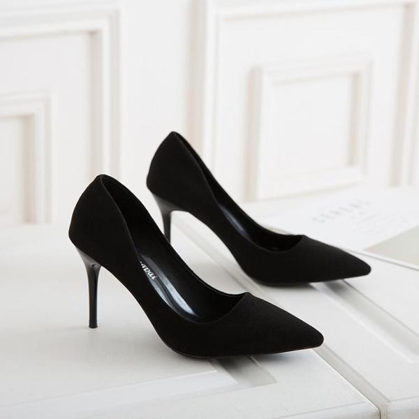 黑色絨面高跟鞋女細跟禮儀鞋2021秋冬5cm百搭尖頭鞋正裝工作鞋7cm  【端午節特惠】