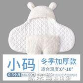嬰兒抱被秋冬新生兒純棉冬季加厚包被外出兩用繈褓初生寶寶用品