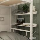 床上置物架 下鋪床頭置物架收納架床頭整理架多層置物架一字隔板