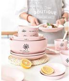 黑五好物節碗碟套裝家用創意日式吃飯盤子碗碗筷碗盤4人10個2陶瓷6簡約餐具 易貨居